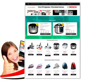 5222b9fa8f9be Интернет-магазин бытовой техники отличается гибкими настройками фильтров  товаров. Это значительно облегчит для покупателей процесс поиска  необходимого ...